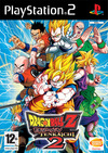 Dragon Ball Z Budokai Tenkaichi 2 (PS2) Cover