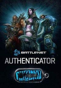 Battle.Net Authenticator (PC) - Cover