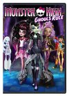 Monster High: Ghouls Rule (DVD) Cover