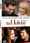 The Holiday (2006) (DVD)