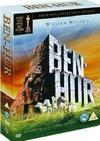 Ben-Hur (1959) (DVD)
