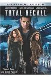 Total Recall (DVD) Cover