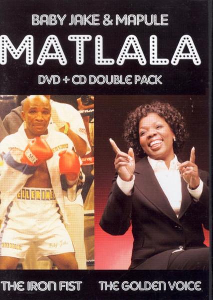 Baby Jake & Mapule Matlala - The Iron Fist / Golden Voice ...