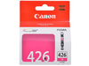 Canon CLI-426 - Magenta Single Ink Cartridges - Standard