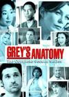Grey's Anatomy - Season 2 (DVD)