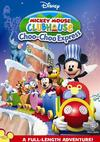 Mickey Mouse Club: Choo-Choo Express (DVD)