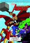 Avengers - Vol 2: Captain America Reborn (DVD) Cover