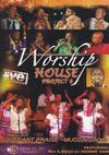 Worship House - Jubilant Praise - Project 8 (DVD)