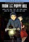From up On Poppy Hill (Region 1 DVD)