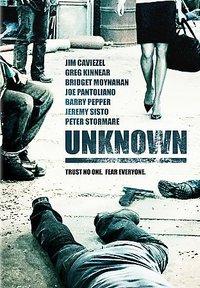 Unknown (Region 1 DVD) - Cover