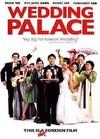 Wedding Palace (Region 1 DVD)