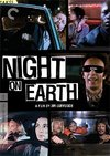 Criterion Collection: Night On Earth (Region 1 DVD)