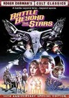 Battle Beyond the Stars (Region 1 DVD)
