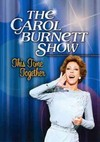 Carol Burnett Show: This Time Together (Region 1 DVD)