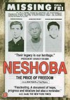 Neshoba: the Price of Freedom (Region 1 DVD)