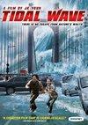 Tidal Wave (Region 1 DVD)