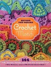 Beyond the Square Crochet Motifs - Edie Eckman (Hardcover)