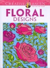 Floral Designs Adult Coloring Book - Jessica Mazurkiewicz (Paperback)