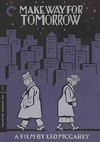 Criterion Collection: Make Way For Tomorrow (Region 1 DVD)