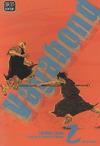 Vagabond, Vol. 2 (Vizbig Edition) - Takehiko Inoue (Paperback)