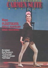 Schedrin / Plisetskaya / Fadeyechev / Radchenko - Carmen Suite Ballet (Region 1 DVD)