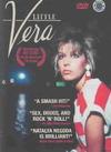 Little Vera (Region 1 DVD)