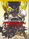Afro Samurai: Resurrection [Director's Cut] (Region 1 DVD)