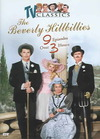 Beverly Hillbillies 5 (Region 1 DVD)