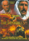 Impossible Spy (Region 1 DVD)