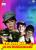 Trompie  En Die Boksombende (DVD)