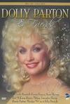 Dolly Parton - Dolly Parton & Friends (Region 1 DVD)