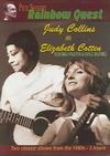 Rainbow Quest: Judy Collins & Elizabeth / Various (Region 1 DVD)