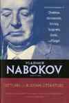 Lectures on Russian Literature - Vladimir Vladimirovich Nabokov (Paperback)