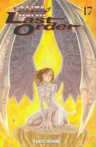 Battle Angel Alita 17 - Yukito Kishiro (Paperback) - Cover