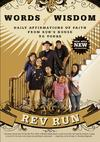 Words of Wisdom - Rev Run (Paperback)