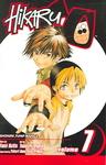 Hikaru No Go 7 - Yumi Hotta (Paperback)