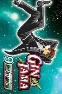 Gin Tama 9 - Hideaki Sorachi (Paperback) - Cover