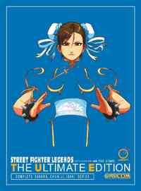 Street Fighter Legends II - Ken Siu-Chong (Paperback) - Cover