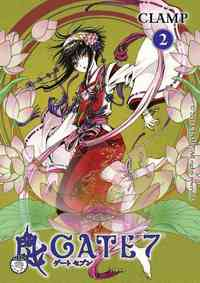 Gate 7 Vol. 02 - Clamp (Paperback) - Cover