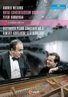 Beethoven / Concertgebouw Orch / Nelsons - Lucerne Festival: Beethoven, Rimsky-Korsakov (Region 1 DVD)