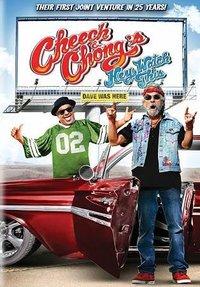 Cheech & Chong's Hey Watch This (Region 1 DVD) - Cover