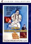 Gene Krupa Story (Region 1 DVD)