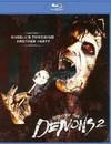 Night of the Demons 2 (Region A Blu-ray)