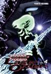 Battle Angel Alita: Last Order Omnibus 4 - Yukito Kishiro (Paperback)