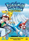 Pokémon - The Movie: 5 - Pokemon Heroes (DVD) Cover