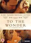 To the Wonder (DVD)