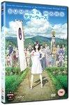 Summer Wars (DVD)