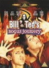 Bill and Ted's Bogus Journey (DVD)