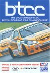BTCC Review: 2005 (DVD)