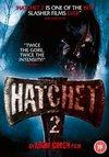 Hatchet II (DVD)